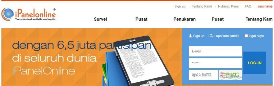 Ipanel Online